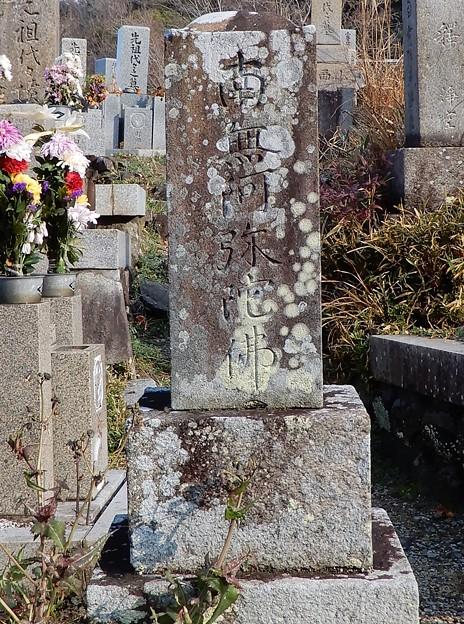 江戸時代末期(嘉永)の墓石 (1)