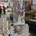 Photos: 江戸時代末期(嘉永)の墓石 (1)