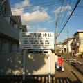 写真: 月讀神社 参道