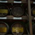 Photos: 明治神宮 奉献の葡萄酒