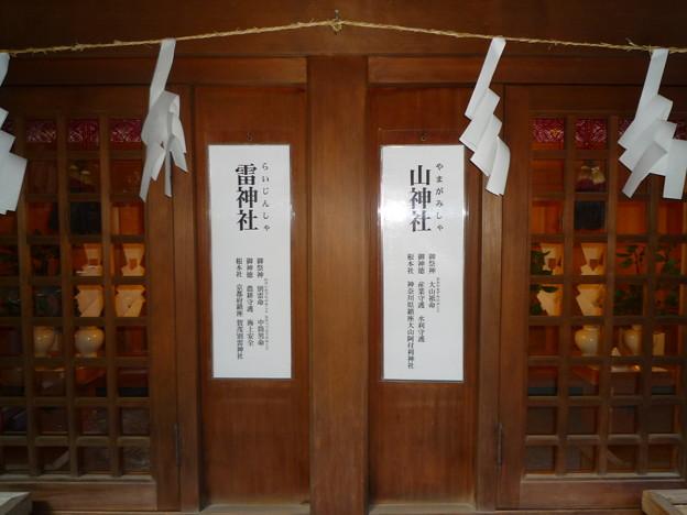 保土ヶ谷神明社には沢山の小さな境内が存在しています。
