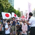 写真: 全国から駆けつけた大勢の日本国民が、反天連を叩きつぶすために結集しています。