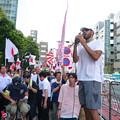 Photos: 日本を愛するスペイン人の方。日本を悪ものに仕立てようとする赤のプロパガンダに負けないよう日本国民を励ましてくださります。
