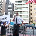 Photos: 靖国神社や皇統を護るために駆けつけた方