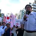 Photos: 反天連への抗議