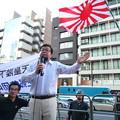 Photos: 国士:桜井誠氏(テレビや新聞とネット上で彼を貶める報道や情報工作が行われています、それを行っているのは日本侵略を進める赤の外国政治勢力です。
