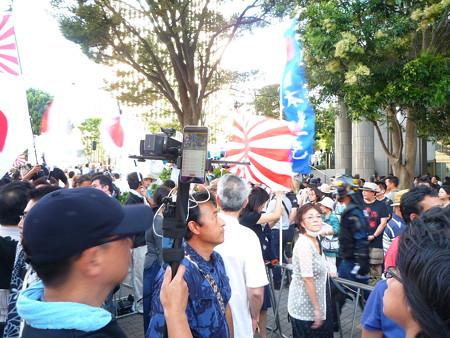 皇室・皇統を滅ぼそうとする反天連に抗議する日本国民