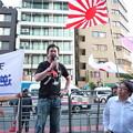 Photos: 国士の西村斉氏と日本第一党党首の国士桜井誠氏