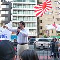 Photos: 国士桜井誠