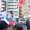 Photos: 国士の桜井誠さん(テレビや新聞、ネット上で悪い印象で貶められていますが、その情報工作は日本侵略を進める赤・外国政治勢力によるものです