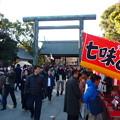 Photos: 靖国神社 神門前の第二鳥居