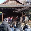 Photos: 靖国神社 能楽堂