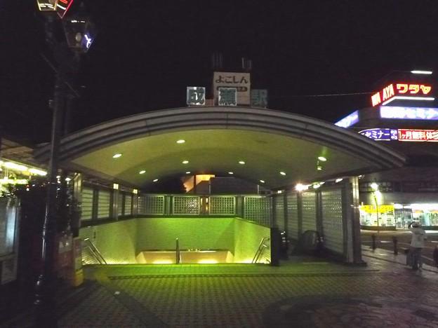 アニメ・「はじめてのギャル」成瀬駅前