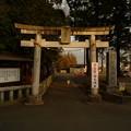 Photos: 深見神社 第二鳥居