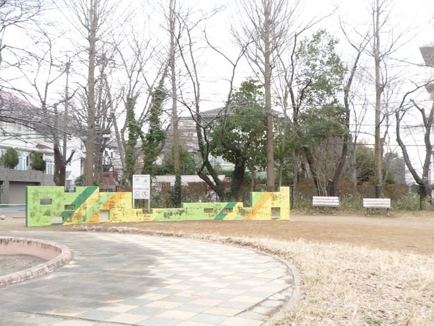 アニメ『NHKにようこそ!』聖地8