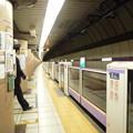 Photos: 永田町で半蔵門線に乗り換えて九段下へ