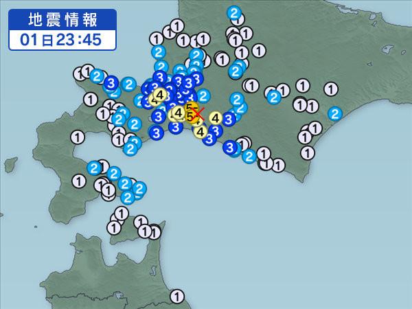 写真: 震源地は胆振地方中東部