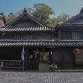 写真: 竹鶴酒造