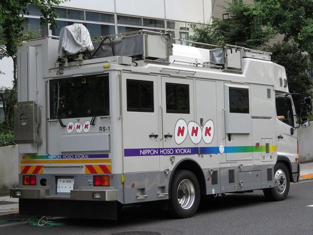 313 NHK RS-1
