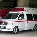 227 横浜市消防局 青葉救急車
