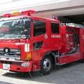 Photos: 277 川崎市消防局 小田III型化学車
