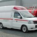 823 東京消防庁 調布救急車