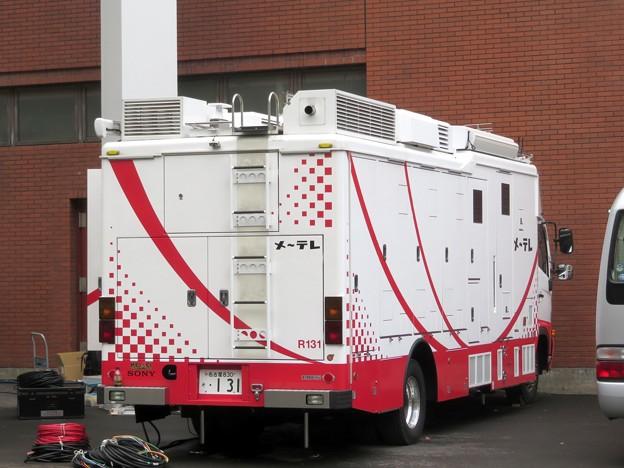 573 名古屋テレビ R131