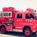 331 横浜市消防局 新羽小型ポンプ車