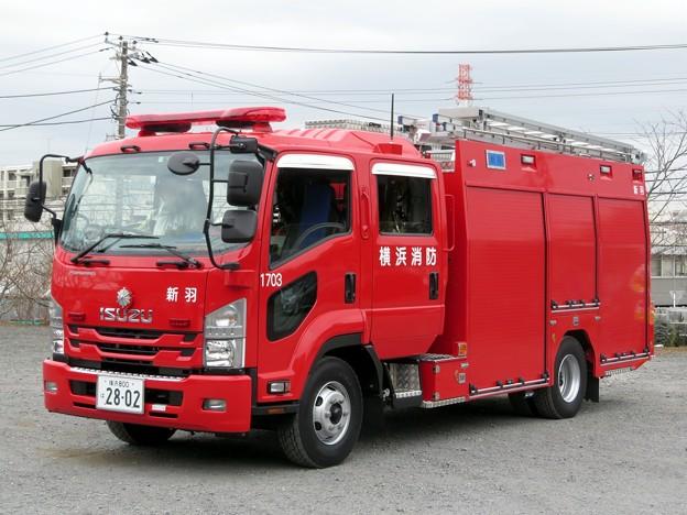 217 横浜市消防局 新羽水槽付ポンプ車