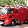 317 横浜市消防局 中第2化学車