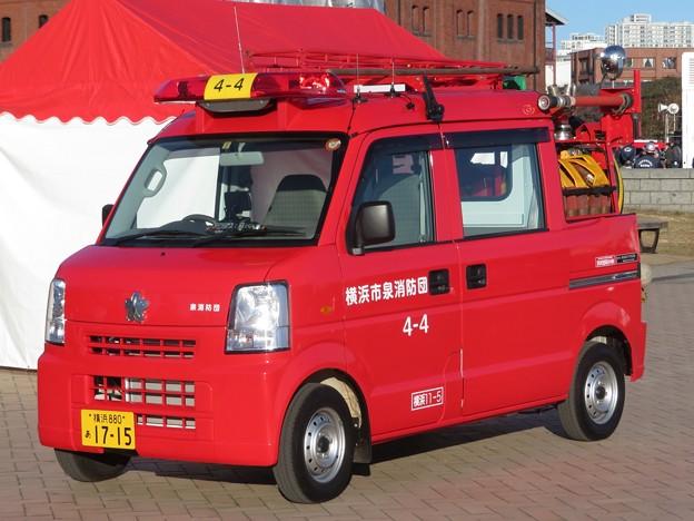 447 横浜市泉消防団 第四分団第4班