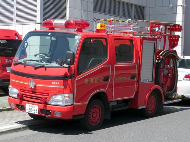 417 横浜市泉消防団 第四分団第1班