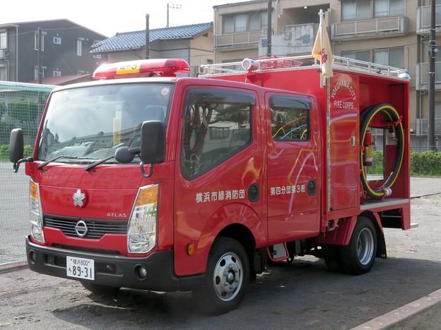437 横浜市緑消防団 第四分団第3班