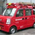 137 横浜市南消防団 第一分団第3班