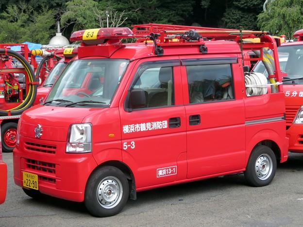 537 横浜市鶴見消防団 第五分団第3班