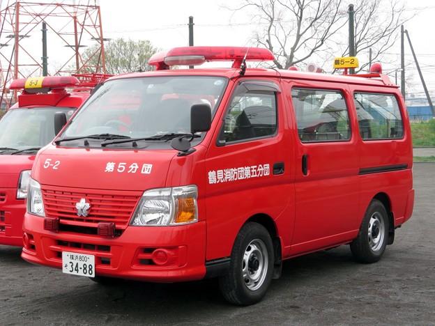 527 横浜市鶴見消防団 第五分団第2班