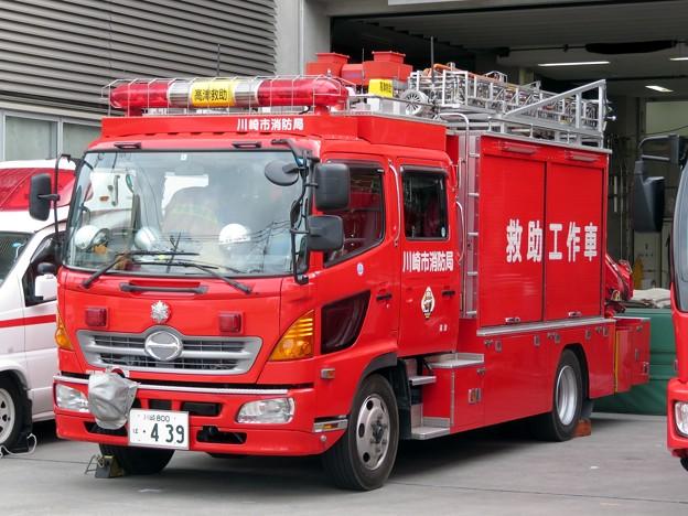 177 川崎市消防局 高津救助工作車