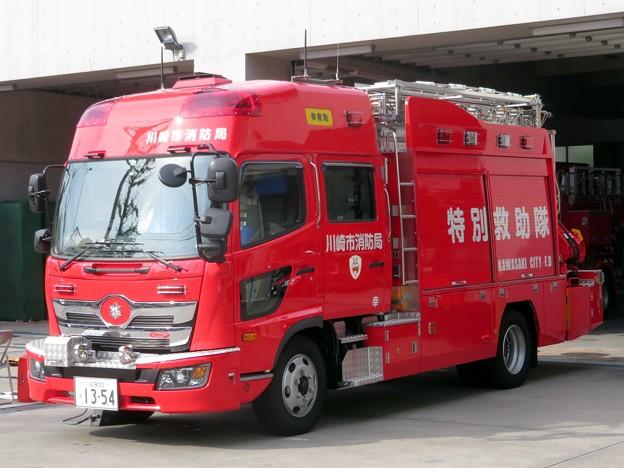 097 川崎市消防局 幸救助工作車