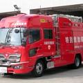 Photos: 097 川崎市消防局 幸救助工作車