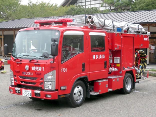 207 横浜市消防局 鶴見第1水槽付小型ポンプ車