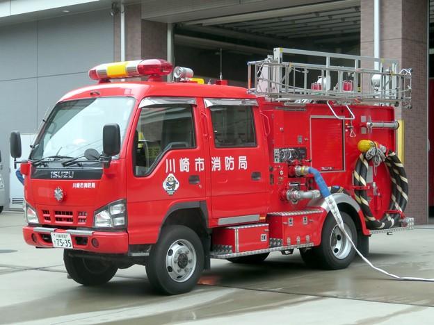 368 川崎市消防局 臨港消防署 非常用消防車