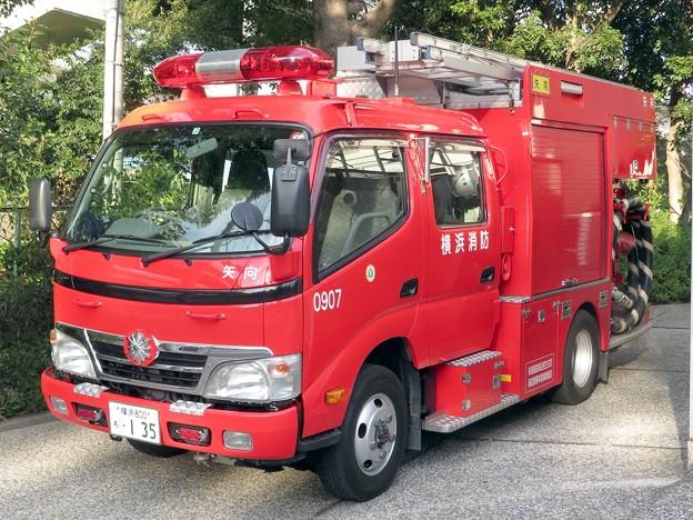 106 横浜市消防局 矢向小型ポンプ車