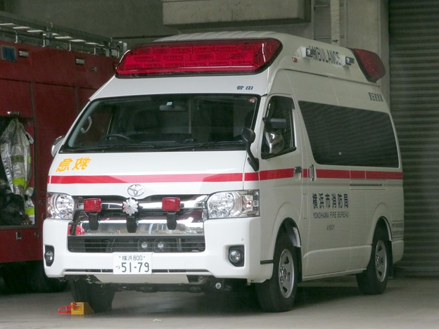 207 横浜市消防局 菅田救急車