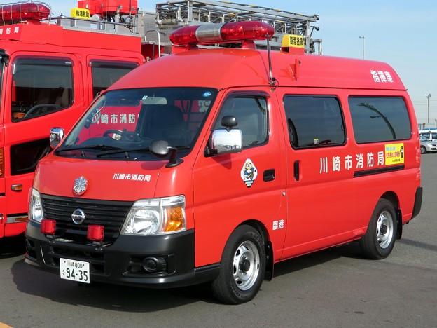 337 川崎市消防局 臨港消防署 指揮車