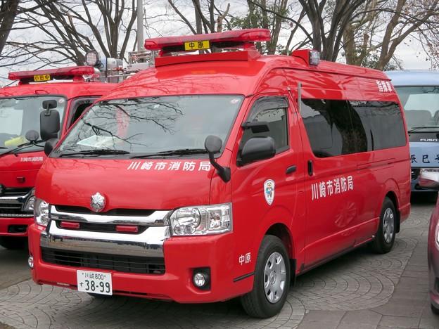 307 川崎市消防局 中原消防署 指揮車