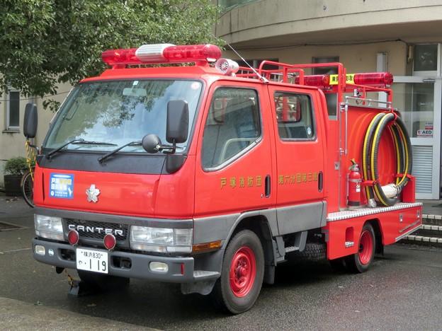 637 横浜市戸塚消防団 第六分団第3班