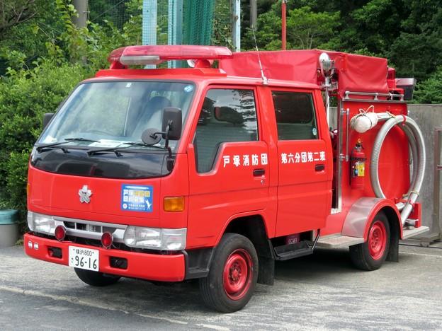627 横浜市戸塚消防団 第六分団第2班