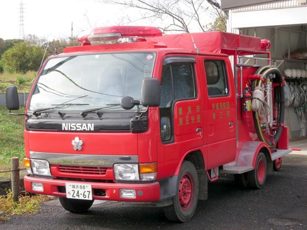 537 横浜市戸塚消防団 第五分団第3班