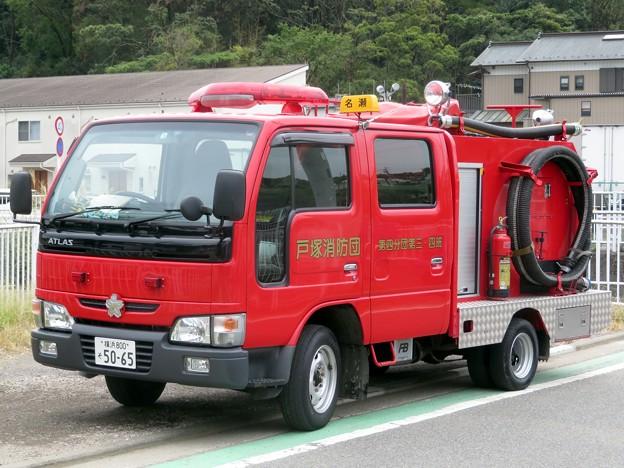 437 横浜市戸塚消防団 第四分団第3・4班