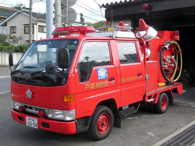 337 横浜市戸塚消防団 第三分団第3班